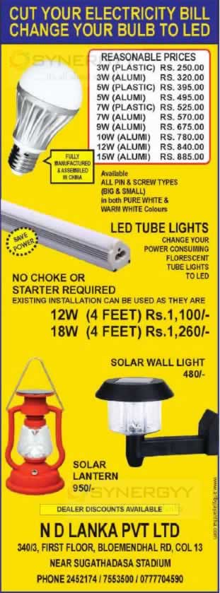 Solar Power Energy Products Prices and Promotions in Sri