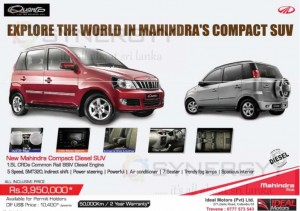 Mahindra Quanto SUV for Rs. 3,950,000.00 Upwards - June 2014