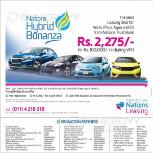 Nations Trust Bank Nations Leasing for Hybrid Cars – June 2014