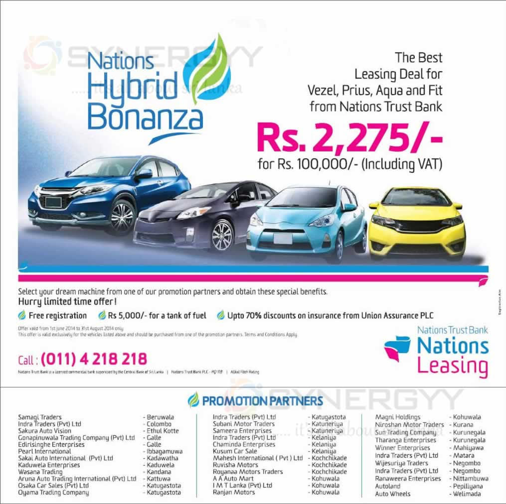 Nations Trust Bank Nations Leasing for Hybrid Cars – June 2014 ...