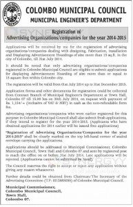 Registration of Advertising Organizationscompanies for the year 2014-2015 in Colombo District – Applications calls by CMC