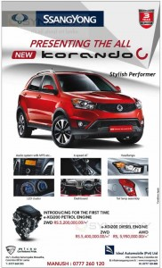 SSangYong New Korando with Petrol  Diesel Engine - Prices attached below