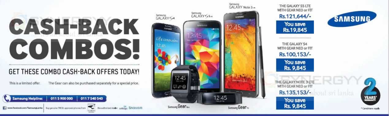 Samsung Cash Back Combos For Galaxy S Series Mobile And Gear Or FIT Smartwatch