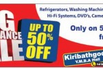 Samsung Singhagri Big Clearance Sale – Discounts upto 50% at Kiribathgoda and Ampara on 5th to 8th June 2014