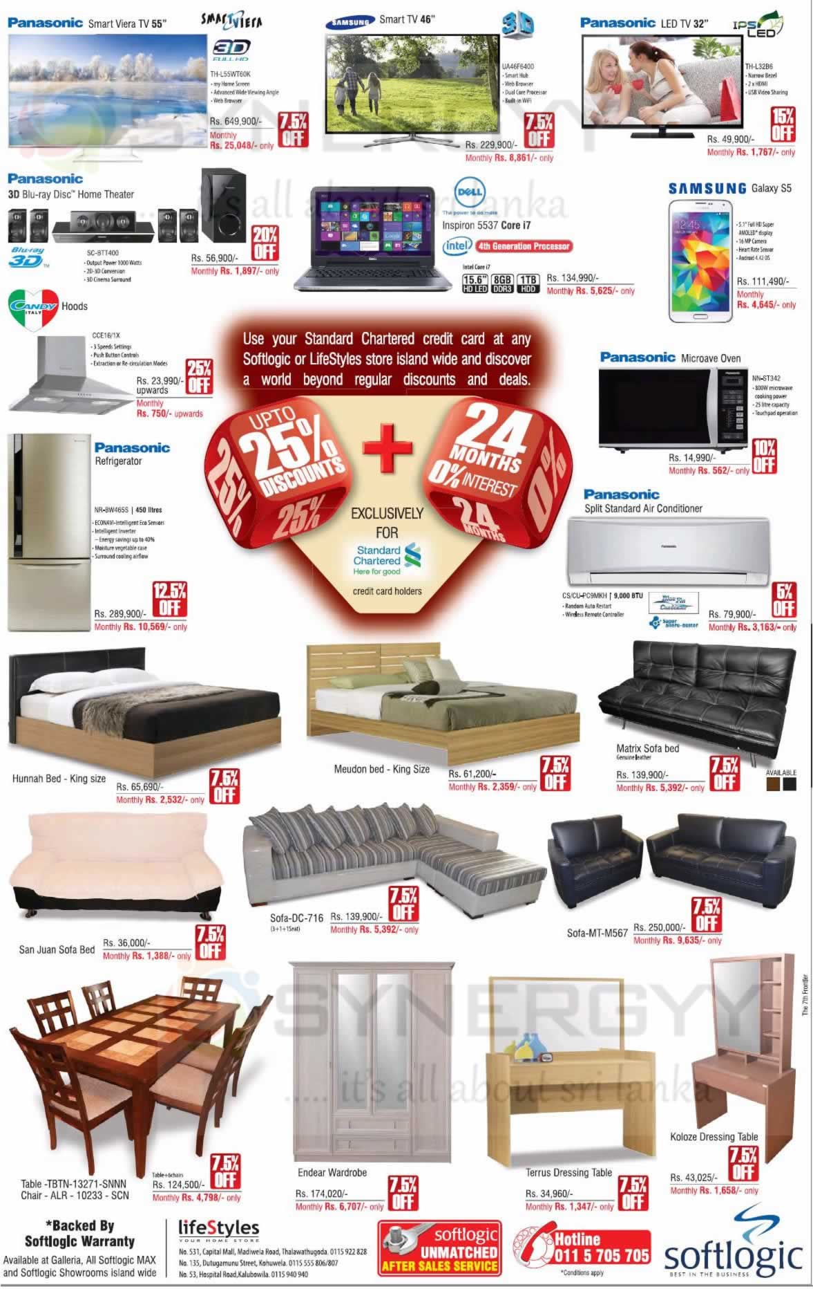 Softlogic Lifestyle Home Appliances And Furniture Prices June 2014 Synergyy