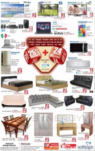 Softlogic Lifestyle Home Appliances and Furniture Prices – June 2014