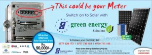 Solar Electricity in Colombo Srilanka – From Rs. 90,000- onwards