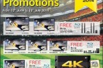 Sony TV Prices in Srilanka – June/July 2014
