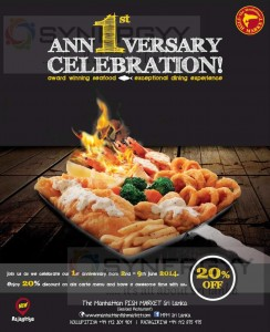 The Manhattan Fish market srilanka First year Anniversary Celebration with 20% off – from 2nd to 9th June 2014