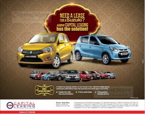 AMW Capital leasing quick solutions for Suzuki cars
