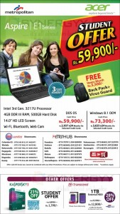 Acer Aspire E1 Series Laptop for Rs. 59,900.00 Upwards