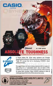 Casio Buletooth watches for Rs. 11,900.00 upwards
