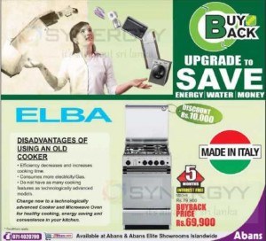 ELBA Energy Saving Cooker for Rs. 69,900.00 upwards
