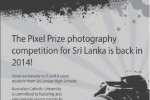 The Pixel Prize photography competition for Sri Lanka is back in 2014 – Apply before 1st August 2014