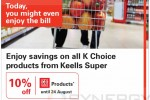 10% off at Keells supper K Choice Products until 24 August 2014 for HSBC Credit card