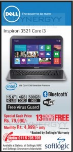 Dell Inspiron 3521 Core i3 for Rs. 79,990.00 from Softlogic
