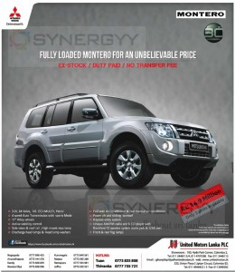 Fully Loaded Mitsubishi Montero for an Unbelievable Price of Rs. 14.9 Million