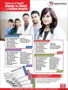 Durdans Hospital Medical Health Check Packages and Cost – 1st September 2014