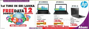 HP Laptop Prices in Sri Lanka