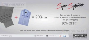 Hameedia super september promotion 20 on your purchases for Yamaha financing hsbc