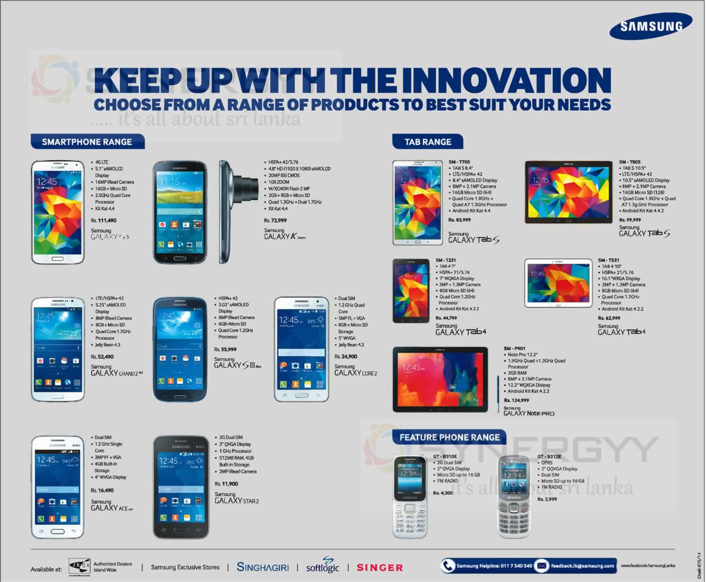 Samsung Smartphone Updated Prices In Sri Lanka September 2014 171 Synergyy