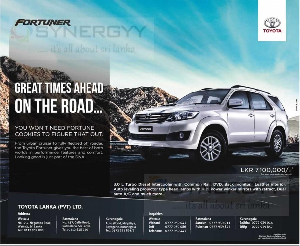 Toyota Fortuner for Rs. 7.1 Million for Permit Holder – September 2014