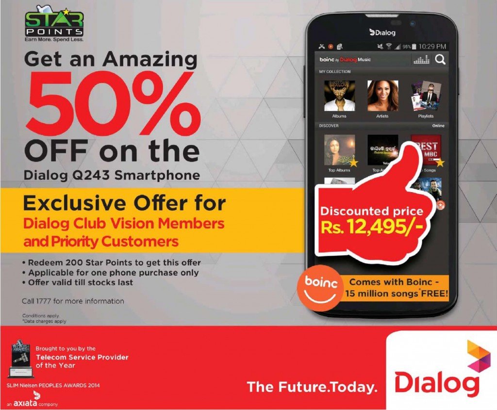 50% off for Dialog Q243 Smartphone – grab it for just Rs. 12,495.00