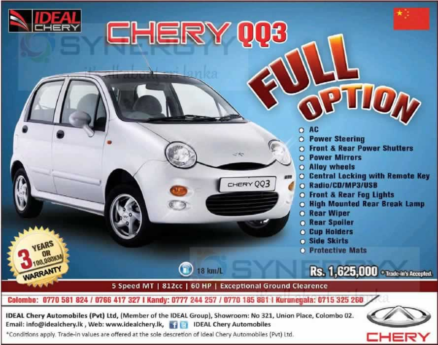 Chery QQ3 for Rs. 1,625,000.00 from Ideal Chery Automobiles in Sri Lanka