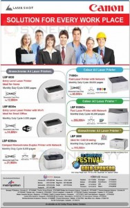 Canon Laser Printers Promotion – December 2014 from Metropolitan