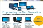 e-wis All in One PC, Business PC and Notebook from Rs. 46,000.00 Upwards