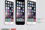 iPhone 6 – 16GB Price in Sri lanka – Rs. 118,000.00