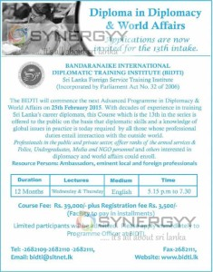 Bandaranaike International Diplomatic Training Institute (BIDTI) Diploma in Diplomacy & World Affairs - Applications is now invited for the 13th intake.