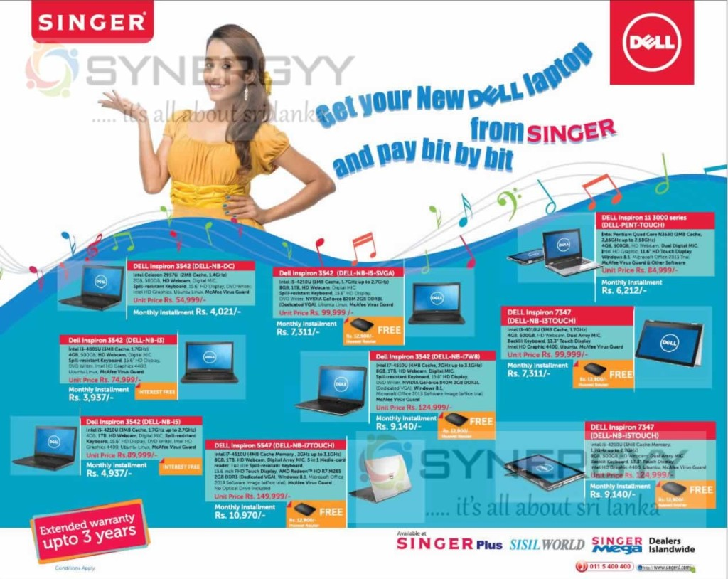 Dell Laptop in Sri Lanka – Update Prices January 2015 – SynergyY