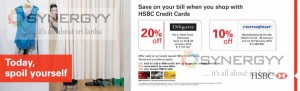 Enjoy Discounts upto 20% from Diliganz and 10% from Romafour for HSBC Credit Cards till 25th January 2015