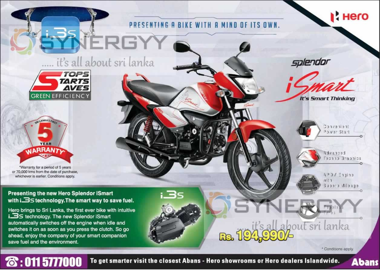 Hero Splendor Ismart Motor Cycle For Rs 194 990 From Abans 171 Synergyy