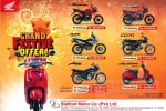 Honda Motor Bike Discounted prices until 15th January 2015