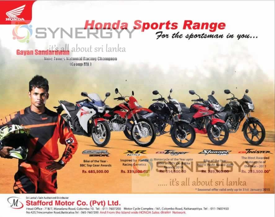 Honda Sports Motor Bikes Range Prices In Sri Lanka