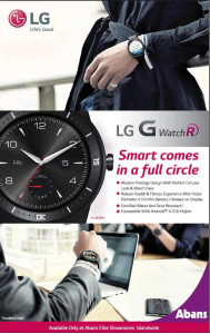 LG G Watch R now available in Sri Lanka for Rs. 39,990.00 from Abans