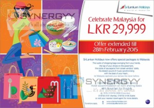Malaysia Tour by Sri Lankan Airlines 3D2N for Rs. 29,999- Valid till 28th February 2015