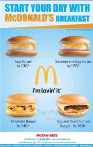 Mc Donald's Breakfast Menu – Starts from Rs. 130.00
