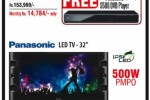 Softlogic Panasonic TV Sale – January 2015