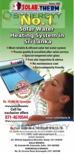 Solar water heating System in Sri Lanka for Rs. 79,000- Upwards