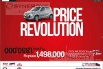 Suzuki Alto New Price in Sri Lanka Rs. 1,498,000 – January 2015