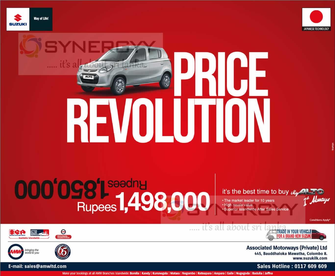 Suzuki Alto New Price In Sri Lanka Rs 1 498 000 January 2015 171 Synergyy