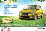 Suzuki Celerio in Sri Lanka for Rs. 20,70,000.00 upwards– Better than Hybrid