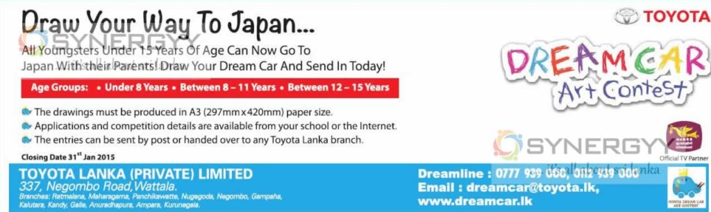 Toyota Dream Car Art Contest 2015 – Closing Date till 31st January 2015