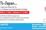 Toyota Dream Car Art Contest 2015 – Closing Date till 31st January 2015