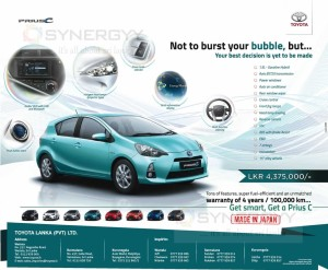 Toyota Priusc for Rs. 4,375,00.00 – January 2015