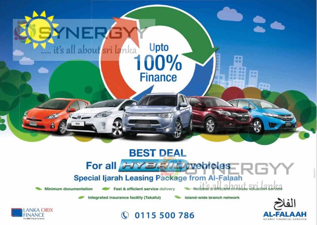 Brand New Hybrid Electronic Car Leasing option from Al-Falaah