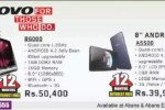 Lenovo Tabs Prices in Sri Lanka – Rs. 39,900/- Upwards